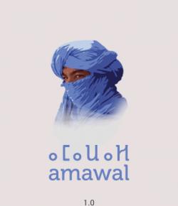Amawal Android app