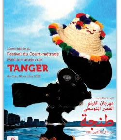 Poster for FCMM Tanger